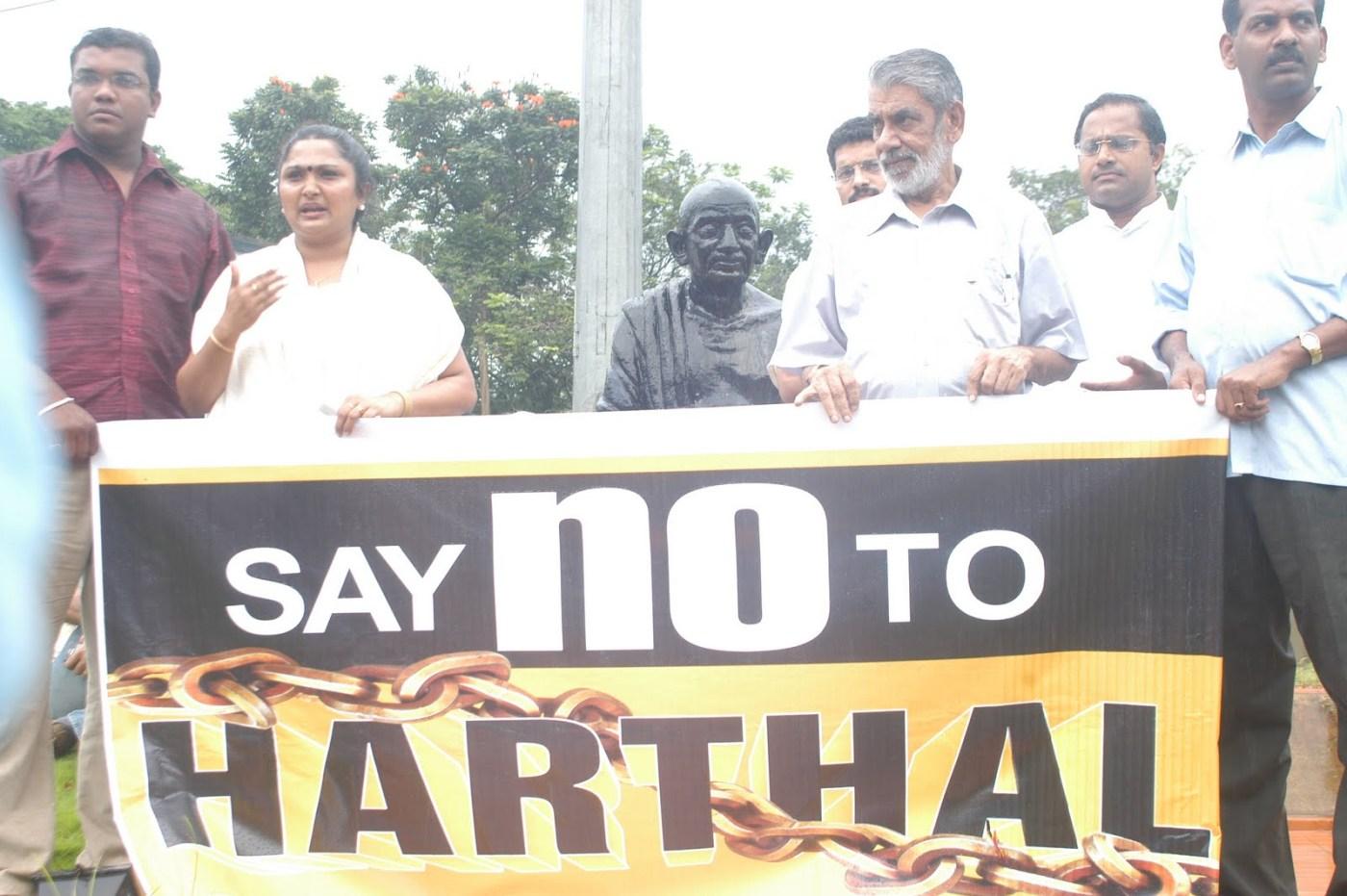Hartal, Bharath Bandh
